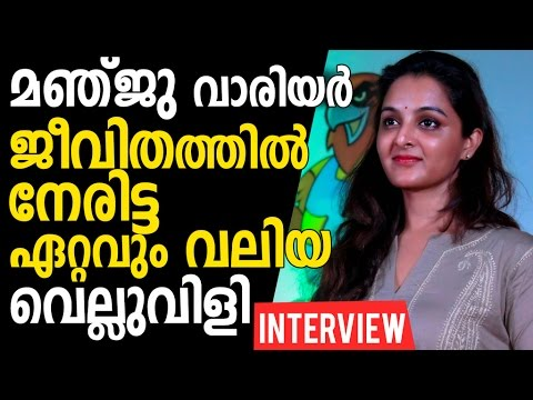 The biggest Acting challenge that Manju Warrier faced in life - Manju Warrier Interview