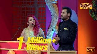 Jasmine Sandlas   Binnu Dhillon   Funny Moments   PTC Punjabi Film Awards 2017
