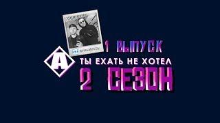 Мск / Съемки / НИКИТА СУДАРЬ / Концерт FUTURE / #АТЕНХ 2.0.1