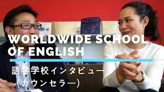 カウンセラーのSorieさんとの対談。 日本で元英語教師でもあり 日本と中...