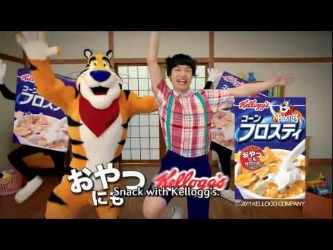 Japanese Frosties ( Frosted Flakes ) Commercial