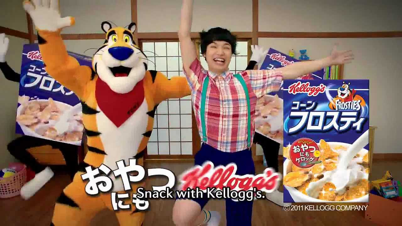 Japanese Frosties ( Frosted Flakes ) Commercial - YouTube