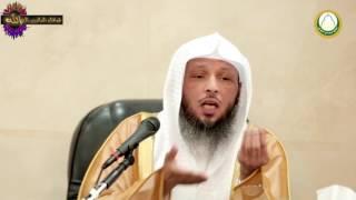 تريد الراحة .... الشيخ سعد العتيق