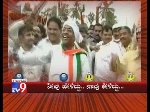 TV9 Neevu Hellidu Naavu Kellidu: CM Siddaramaiah - Anthintha Gandu Naanalla