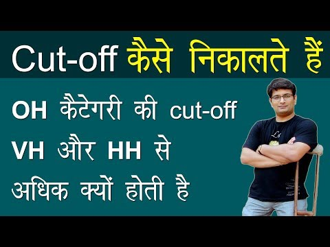 Off air meaning in hindi