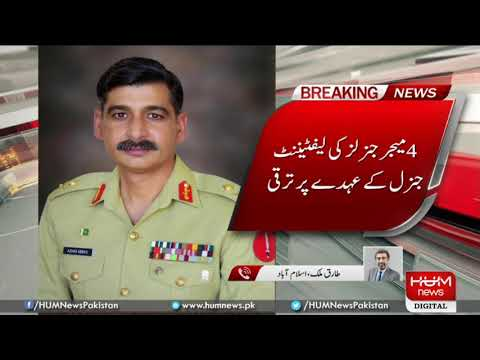 Four major generals promoted to the rank of lieutenant general