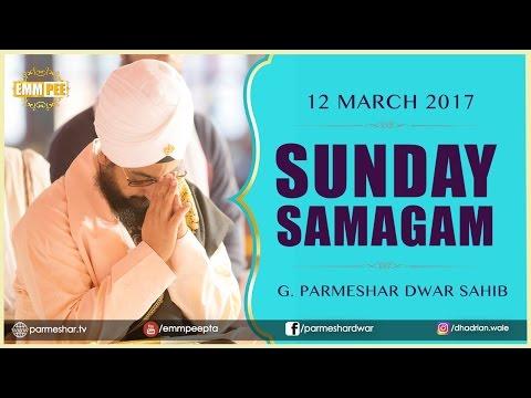 Sunday Samagam | 12 March 2017 | G.Parmeshar Dwar | Bhai Ranjit Singh Ji Khalsa | Dhadrianwale