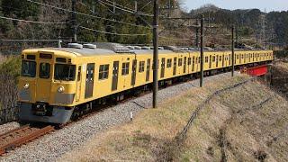 西武鉄道2000系 2021F 廃車回送