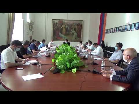 Կապան համայնքի ավագանու արտահերթ նիստ, 14.07.2020թ