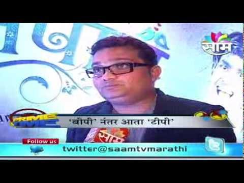 Exclusive Interview with 'Timepass'  director Ravi Jadhav