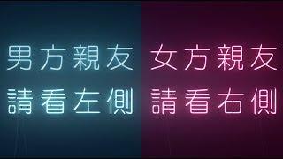 Thousandvideo 婚禮影片 - 編號31