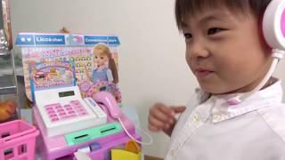 リカちゃん コンビニ おさつスイッとレジスター お買い物ごっこ お店屋さんごっこ おもちゃ こうくんねみちゃん Licca register Toy