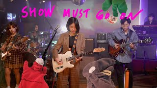 [Live Stream] 김사월 (Kim Sawol) | Show Must Go On vol.39