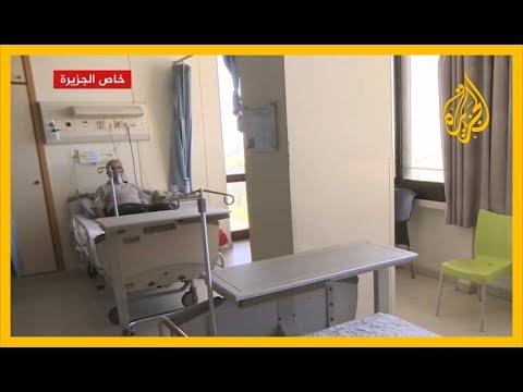 مستشفى بشمال الأردن يستضيف عائلات مصابة بأكملها بفيروس كورونا ????  - نشر قبل 4 ساعة