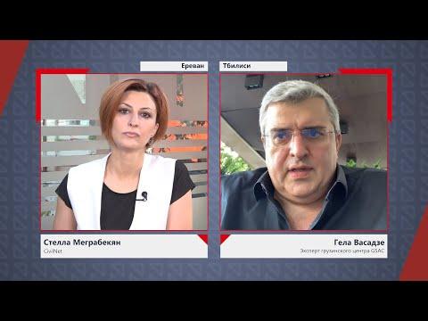 Грузия не может быть медиатором между Арменией и Азербайджаном, а только провайдером: Гела Васадзе