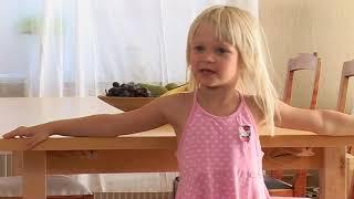Film 3 8 Övning barns mål 3a