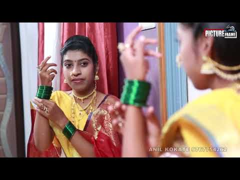PICTURE FRAME  Komal Marathi Pre Wedding Song