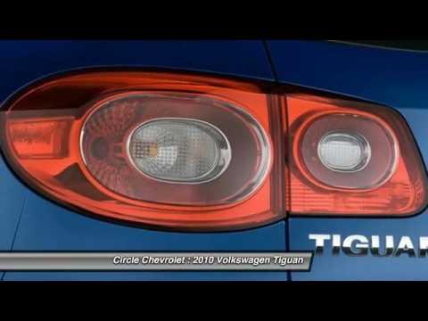 2010 Volkswagen Tiguan Wolfsburg Edition Shrewsbury NJ 07702