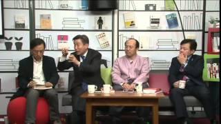 """[북포럼 372회] """"알리바바 마윈의 12가지 인생강의"""" 전문가 패널토크"""