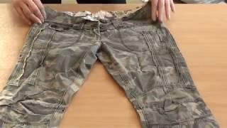 В1 (3)  Микс военной одежды, камуфляж