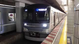 東京メトロ日比谷線  東京メトロ13000系 13019F 7両編成  TS-30 東武動物公園 行  恵比寿駅 2番線を発車