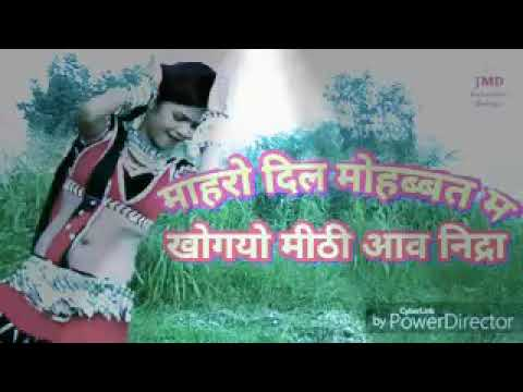 New Manraj Gurjar Kaa Arha H 2018 Kaa Song!! By RJ DJ Song!! Rajasthani
