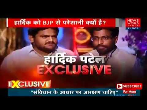 Hardik Patel Latest Interview, News World India