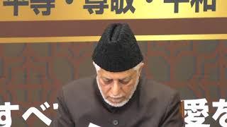 第8回日本宗教者平和会議2018