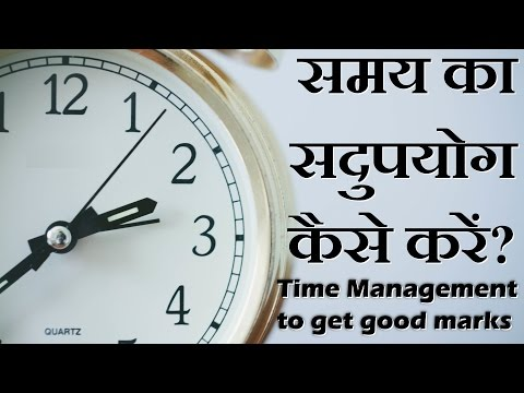 Time Management and Utilization for Engineering Students (Hindi / Urdu)