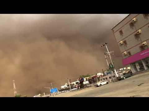 Heavy sand storm in Jazan ( 05 April 2018 Friday)Jizan