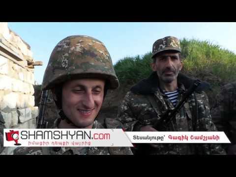 Հայ զինվորն ու կամավորականը խրոխտ կանգնած պաշտպանում են Արցախ աշխարհը