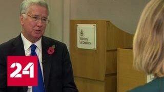 Министр обороны Великобритании подал в отставку из-за секс-скандала - Россия 24
