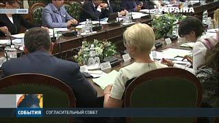 В Парламенте сцепились Юлия Тимошенко и Андрей Парубий