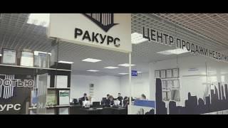 Видеовизитка 59 secund АН Ракурс