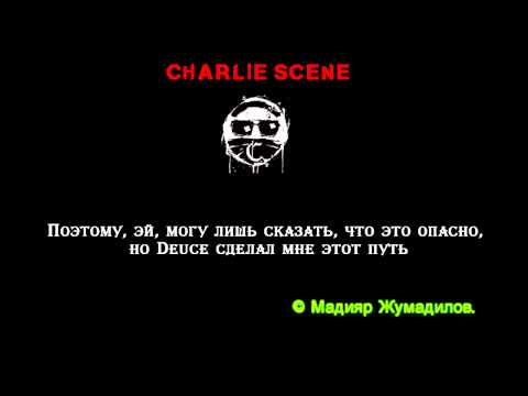 Hollywood Undead - Dead in Ditches [Russian Lyrics]