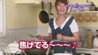 声優が料理を作る所を集めてみた6 ゆかな 検索動画 13