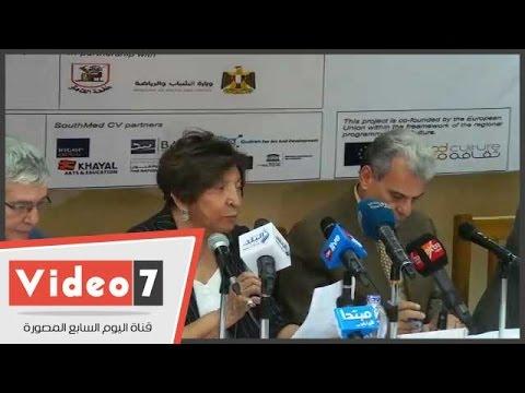 -اتحاد نساء مصر-: الفن والمسرح يشكلان وعى المجتمع