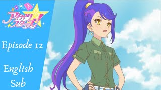 Aikatsu Stars! Episode 12 (Soaring Girlfriend♪) Credit for the English Subtitles are made by Mezashite! https://www.mezashite.net/aikatsu-stars-012/