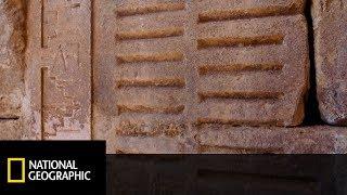 Starożytni Egipcjanie szacowali plony przy użyciu Nilometru! [Egipt z powietrza]