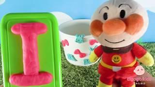 アンパンマンのアニメ子供英語 アルファベットその2『ねんどでI~Qを覚えよう』おもちゃ 赤ちゃん 泣きやむ☆anpanman baby english kids episodes