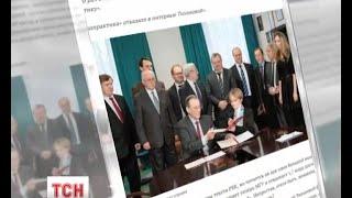 Статки доньки Путіна оцінили в мільярди доларів