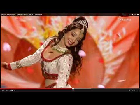 Ukraine's Got Talent - Mere Dholna (Kathak / Semi-Classical) by Svetlana Tulasi