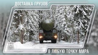 Календарь от Министерства обороны на 2019 – троллинг или угроза Западу?
