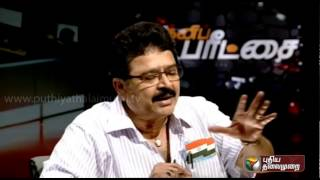 Agni Paritchai 11-07-2015 – S. Ve. Shekher (Actor And Politician) – Puthiya Thalaimurai Tv
