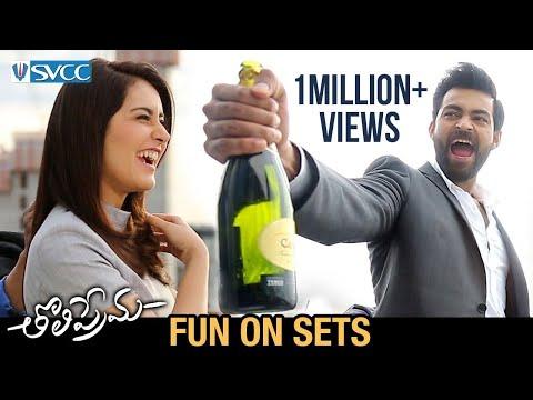 Tholi Prema Movie FUN ON SETS   Varun Tej   Raashi Khanna   Sapna Pabbi   Thaman S   #TholiPrema