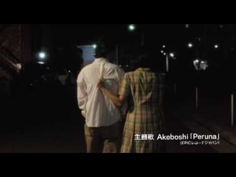 Gururi No Koto (All Around Us)  - Trailer
