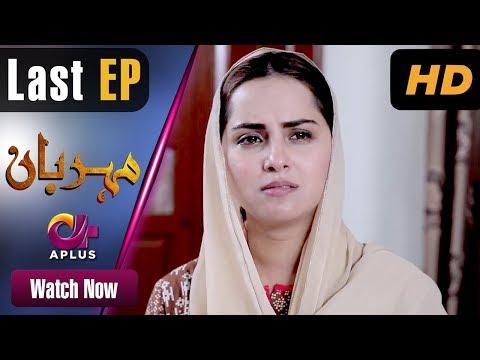 Meherbaan - Last Episode 36 - Aplus ᴴᴰ Dramas