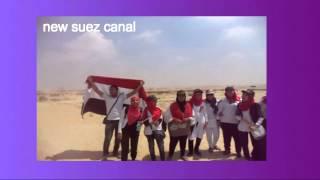 حفر قناة السويس الجديدة 28أغسطس  2014ووفد مجندة مصرية فى أول موقع حفر