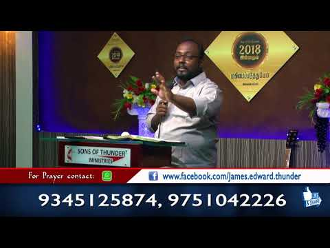 yaar Asaikkappaduvathillai...?.psalm 16:8 ...Meditations on Psalms...Pr.G.James Edward...