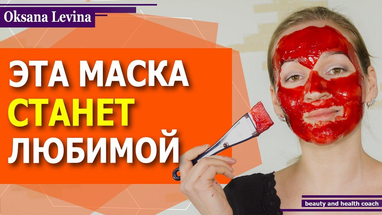 Коллагеновая маска для лица в домашних условиях